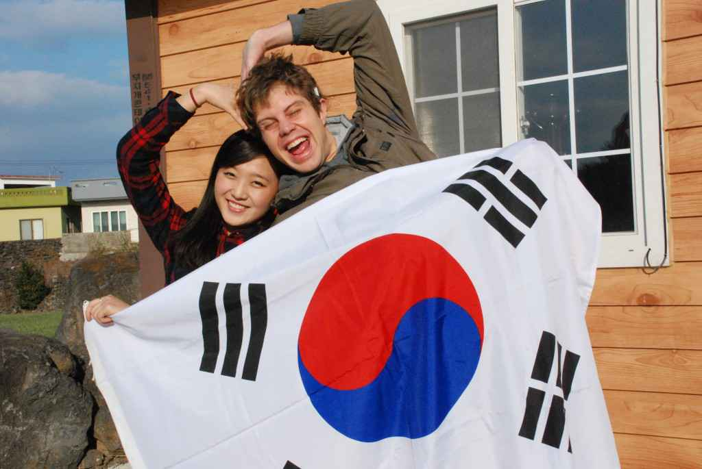 korean flag jeju english camp