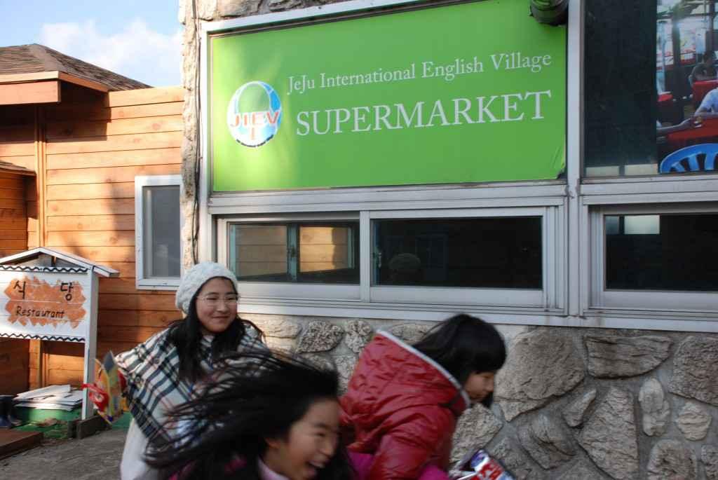 jeju english camp supermarket
