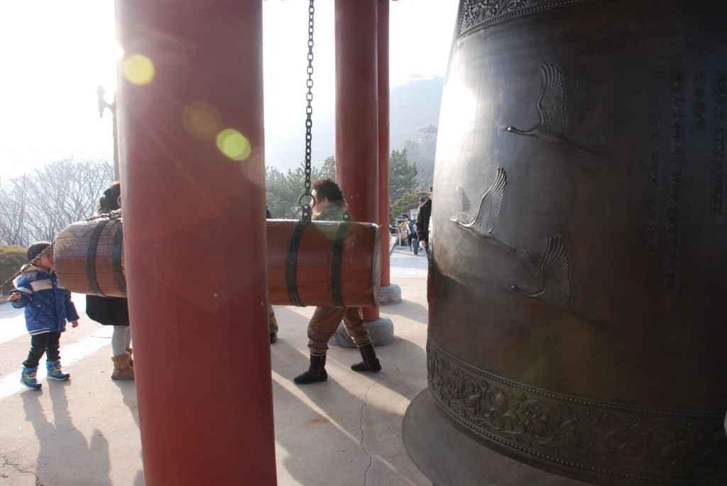 yudal-san park bell mokpo korea