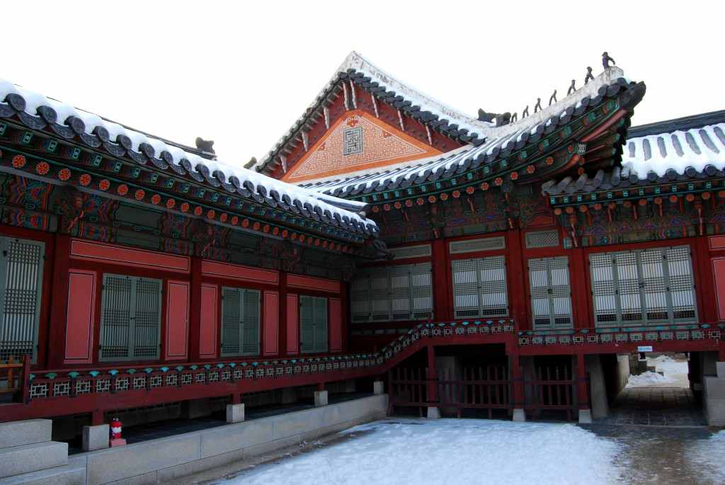 Gyeongbok Palace Seoul Korea Gyeongbokgung