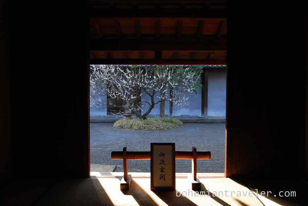 Hosokawa Gyobutei residence (15)