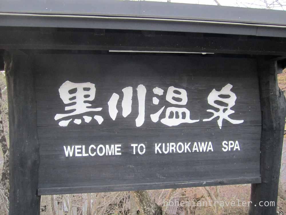 Kurokawa Onsen Spa Resort Hot spring Village