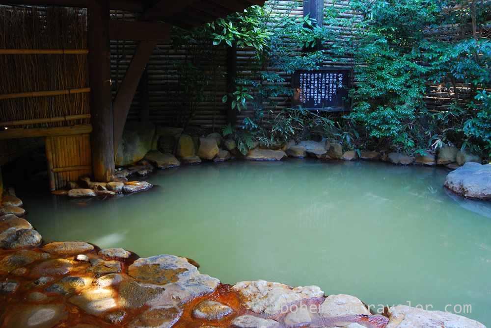 Photos From The Road The Mineral Baths Of Kurokawa Onsen