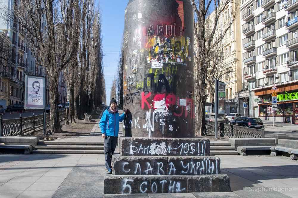 Kyiv-3291