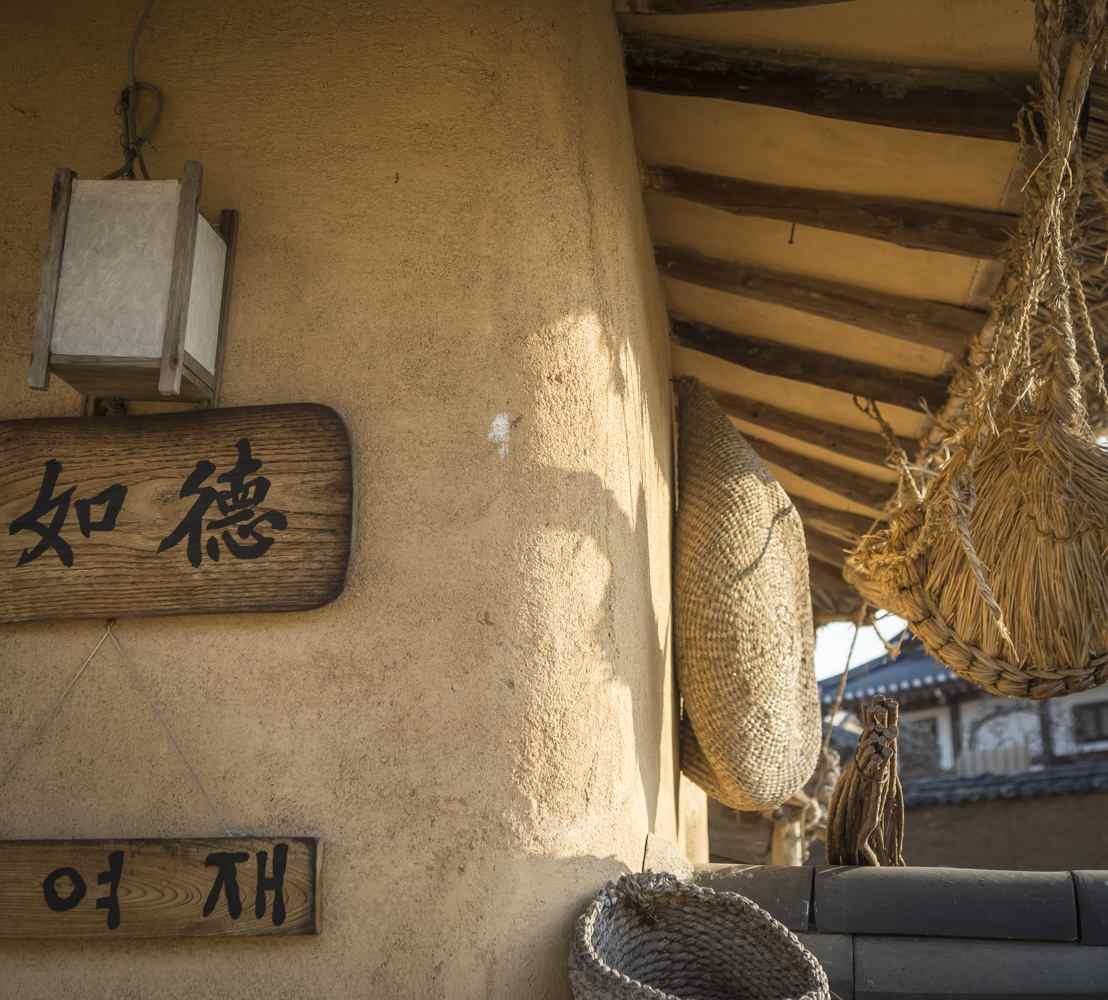 Andong Hahoe Folk Village